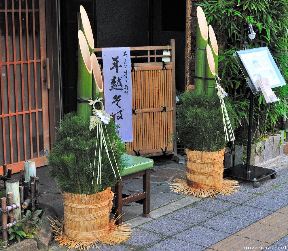 japanese-new-year-decoration-kadomatsu-big